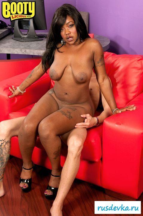 Негритянка с огромной задницей пришла в кабинет начальника